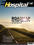 magazine cover for Roadmap to Top Quality (4/2010)